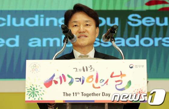 [사진]이금로 법무부 차관 '세계인의 날 기념식 참석'