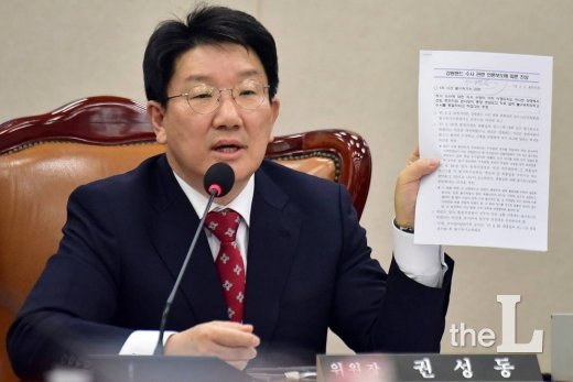 권성동 국회 법제사법위원장 /사진=이동훈 기자