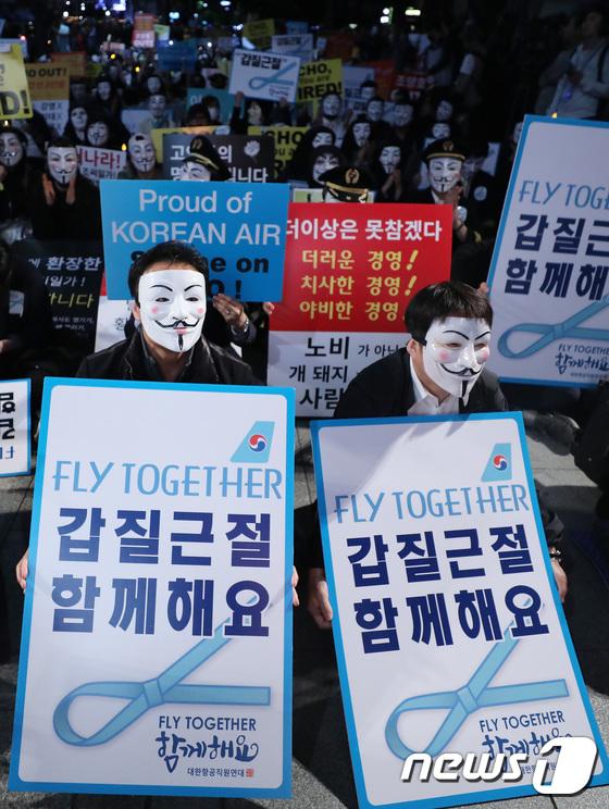 [사진]'대한항공 조양호 일가 퇴진 및 갑질근절 위한 3차 촛불집회'