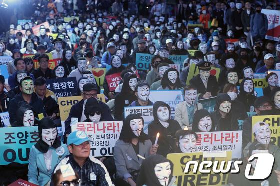 [사진]'대한항공 3차 촛불집회'