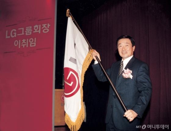 1995년 그룹 회장 취임 후 깃발을 들고 있는 구본무 LG 회장 생전 모습 /사진=LG