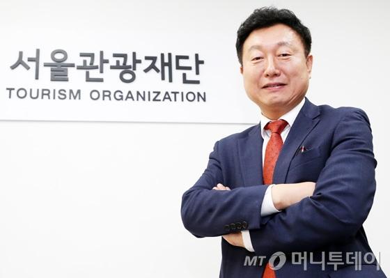 이재성 서울관광재단 대표/사진=김창현 기자
