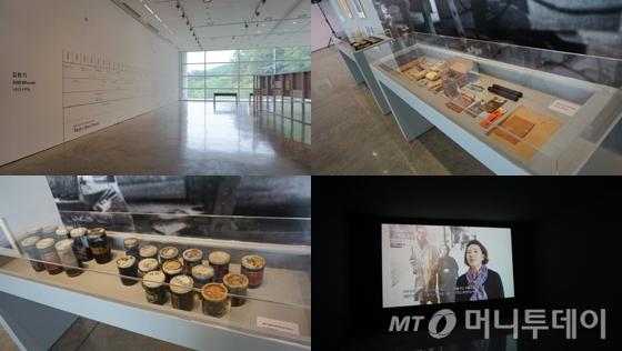 대구미술관 '김환기 기획전' 아카이브 전시실(위, 왼쪽 아래)과 다큐멘터리 영상룸 전경./사진=배영윤 기자