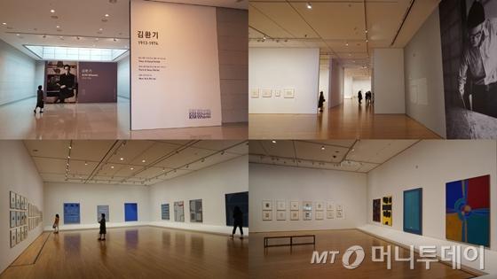 지난 21일 대구미술관에서 사전 공개된 '김환기 기획전' 전시장 내부 전경/사진=배영윤 기자