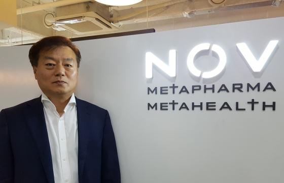 황선욱 노브메타파마 대표. / 사진제공=노브메타파마