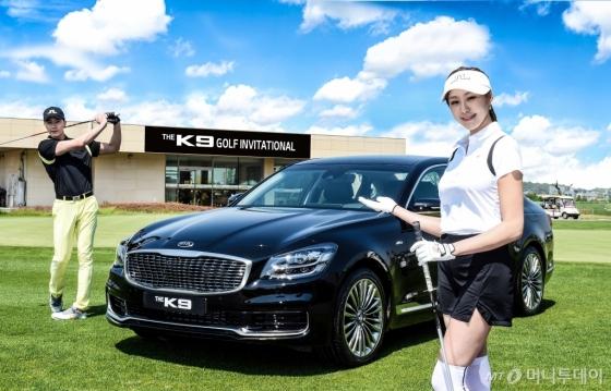기아차는 다음달 11일 인천 서구에 있는 베어즈베스트 청라 골프클럽에서 K9 멤버십 고객 골프대회인 'THE K9 골프 인비테이셔널'을 개최하고 대회에 참가할 고객을 모집한다./사진제공=기아차