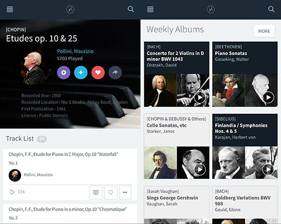 클래식매니저 앱 화면 캡처
