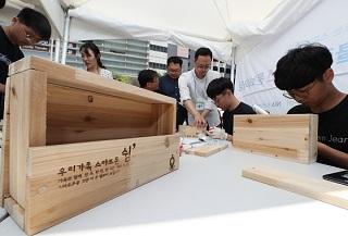 26일 오후 서울 중구 청계광장에서 열린 너와 내가 함께 만드는 스마트 세상 '2018 u클린 청소년 문화마당'에서 학생들이 우리가족 스마트폰 쉼터를 만들고 있다/사진=이기범 기자