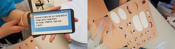 한국정보화진흥원(NIA)은 특정 메시지를 읽고 찡그리거나 웃는 표정의 스티커를 얼굴 모양의 부채에 붙이는 프로그램을 진행했다/사진=류준영 기자