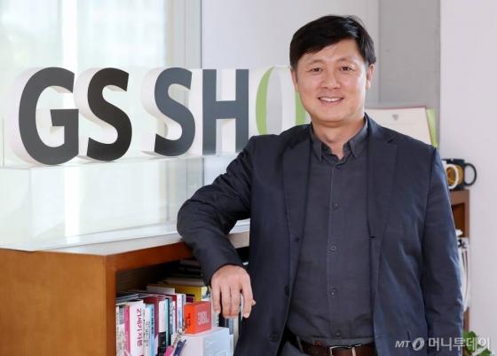 GS홈쇼핑 미래사업본부 박영훈 전무/사진=홍봉진 기자
