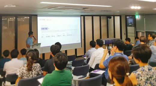 8퍼센트가 주최한 'P2P금융 세미나'에 참석한 2030세대들. / 사진제공=8퍼센트