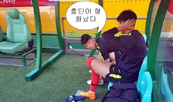 """""""놀러왔어?!"""" 손흥민, '막내' 이승우 '군기(?)' 잡은 사연"""