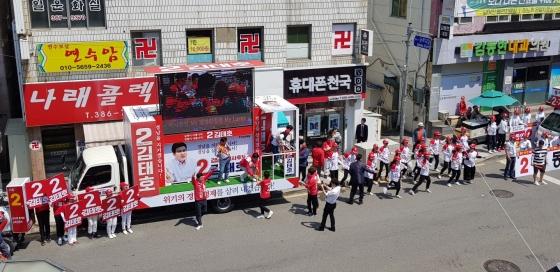 김태호 자유한국당 경남지사 후보가 1일 경남 양산에서 선거유세를 하고 있다. /사진제공=김 후보 캠프