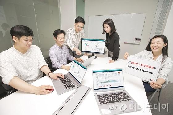 KT 직원들이 블록체인과 인공지능(AI) 기술을 결집한 '전력중개사업 시스템'을 시연해 보이고 있다./사진제공=KT