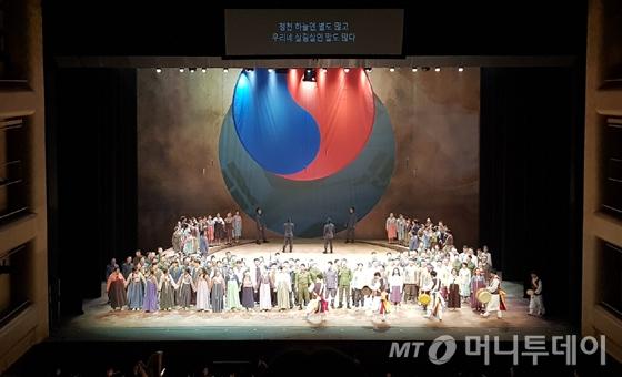 1일 저녁 예술의전당 오페라하우스에서 열린 '백년의 약속' 2부 오페라 '바람과 구름이 되어' 마지막 무대에서 전 출연진들이 무대 위로 등장하고 있다./사진=배영윤 기자