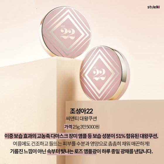 """[카드뉴스] """"무너지는 화장""""…여름 파운데이션 추천"""