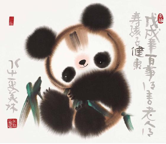 한메이린 작가의 '팬더'(熊猫)/사진제공=예술의전당