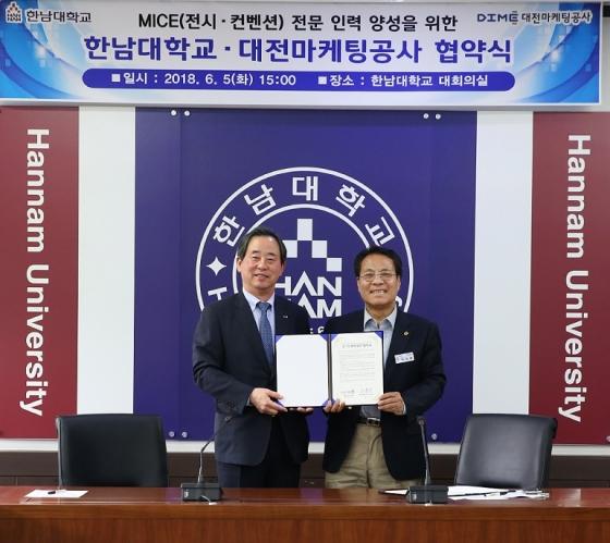 5일 한남대 이덕훈 총장(사진 오른쪽)과 대전마케팅공사 최철규 사장이 산·학 협약을 체결하고 있다.