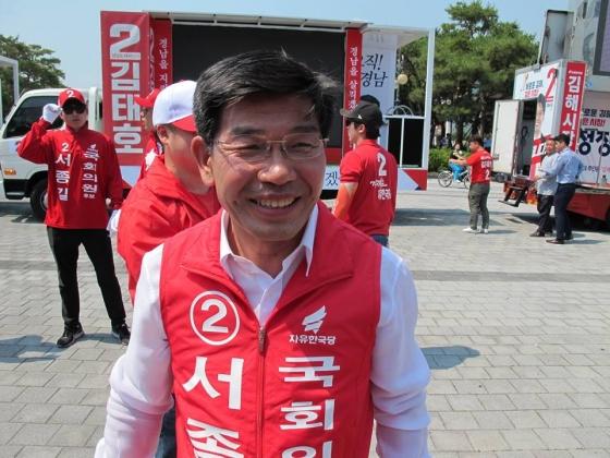 서종길 자유한국당 경남 김해시을 재보궐선거 후보 /사진=서 후보 페이스북