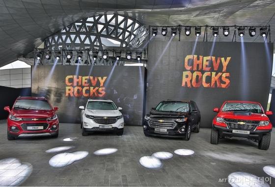2018 부산국제모터쇼에서 공개되는 쉐보레 SUV라인업. 왼쪽부터 트랙스, 이쿼녹스, 트래버스, 콜로라도/사진제공=한국GM
