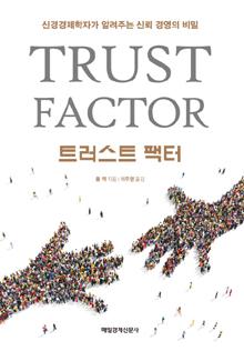 [200자로 읽는 따끈새책]'100가지 질문으로 본 북한', '디자이너 사용설명서' 外