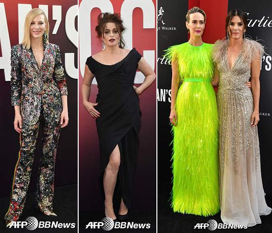 케이트 블란쳇, 헬레나 본헴 카터, 사라 폴슨, 산드라 블록 /AFPBBNews=뉴스1