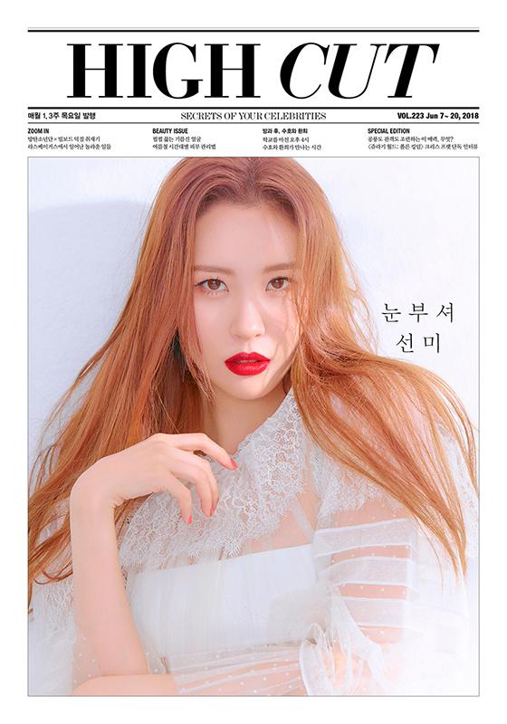 가수 선미/사진제공=하이컷