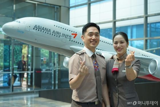 아시아나항공에서 캐빈승무원으로 일하고 있는 오병선(37, 왼쪽), 박수연(38) 부부의 모습 /사진=김남이 기자