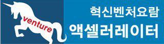 ICT특화 막강 라인업 '이택경 사람들'
