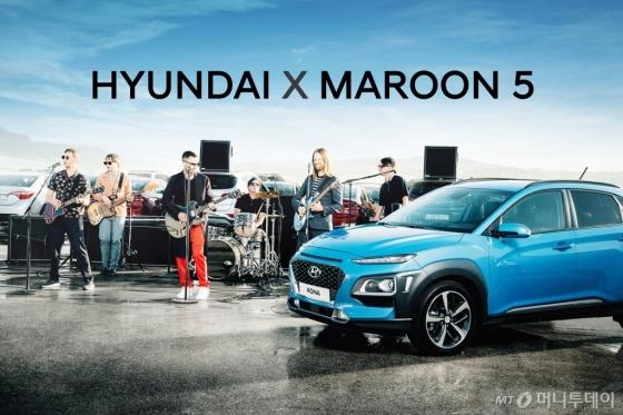 국제축구연맹(이하 FIFA) 공식 후원사인 현대자동차가 '2018 FIFA 러시아 월드컵'을 맞아 세계적인 밴드 '마룬5(Maroon 5)'와의 협업을 통해 새로운 글로벌 브랜드 캠페인을 진행한다./사진제공=현대차