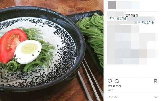 인스타그램에서 해시태그 '#안알랴줌'을 검색하면 본인만 아는 맛집, 카페, 좋은 곳 등을 찍어 올린 사진들이 나타난다. /사진=인스타그램 캡처
