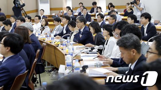 11일 오전 경기 고양시 사법연수원에서 전국법관대표회의가 열리고 있다.  © News1 송원영 기자