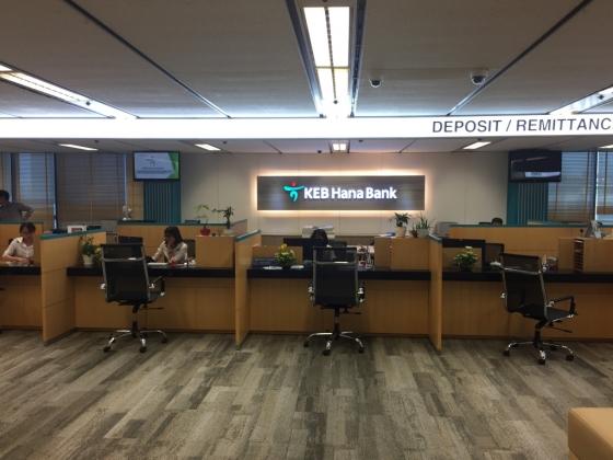 KEB하나은행 하노이지점. 최근 리모델링을 진행했다. / 사진제공=KEB하나은행
