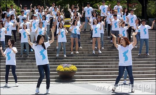 서울대학교 무용과 학생들이 제5회 통일교육주간을 맞아 26일 오후 서울 관악구 서울대학교 중앙도서관 앞에서 통일을 기원하는 '통일을 춤추다' 플래시몹을 하고 있다.