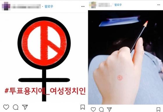 /사진= SNS 인스타그램 캡처