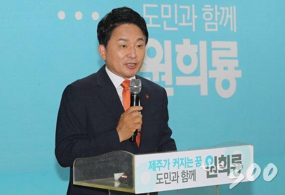 원희룡 무소속 제주도지사 후보가 10일 제주시 자신의 선거사무소에서 발언하고 있다. /사진=뉴스1