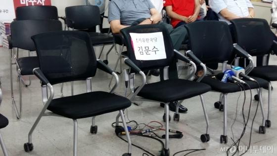 13일 김문수 자유한국당 서울시장 후보의 선거캠프가 꾸려진 서울 여의도 당사 10층에 김 후보의 이름이 적힌 의자가 텅빈 채 놓여있다. /사진=하세린 기자