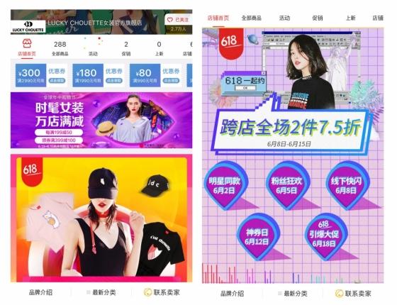 징동닷컴에 입점한 '럭키슈에뜨' 페이지 이미지/사진제공=코오롱인더스트리FnC부문