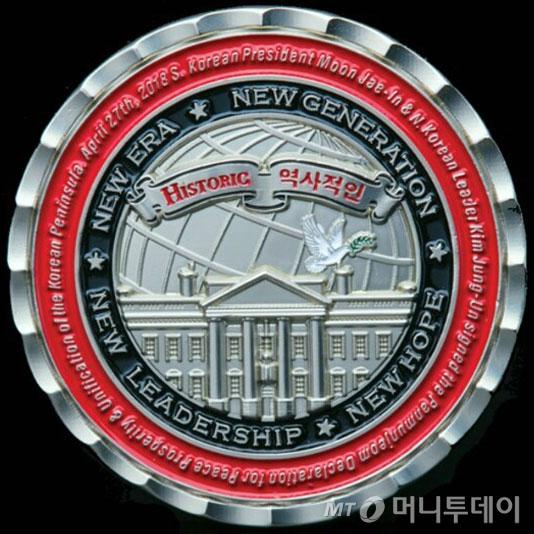 백악관 공식 기념품판매점이 공개한 '북미 정상회담 기념주화' 뒷면.