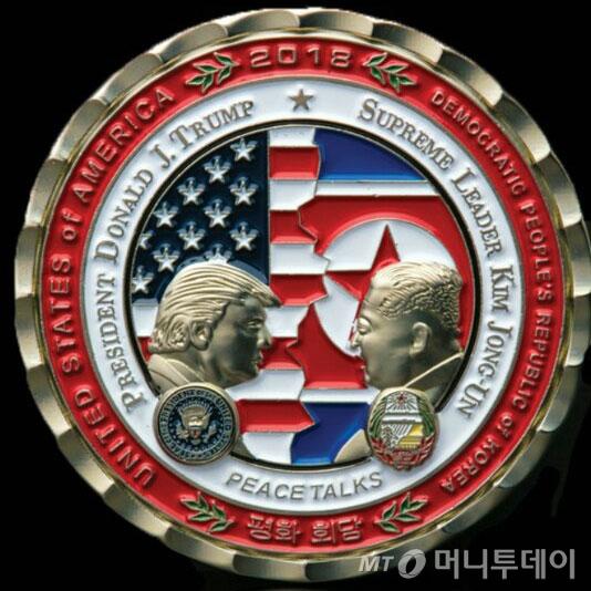 백악관 공식 기념품판매점이 공개한 '북미 정상회담 기념주화' 앞면.