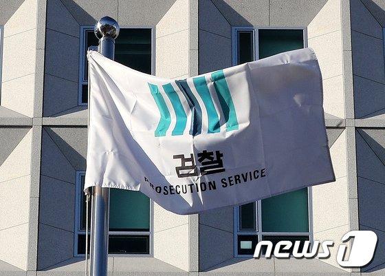 2017.12.26/뉴스1 © News1 박지혜 기자