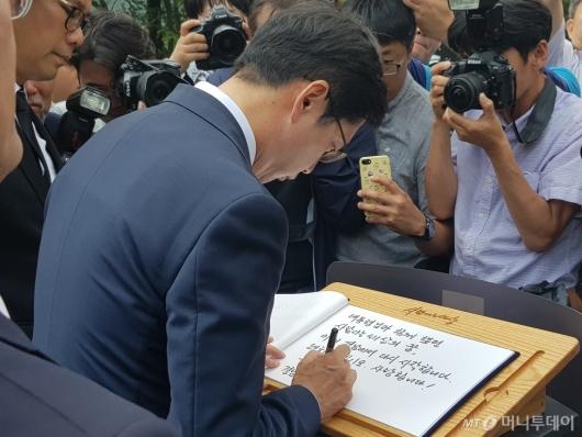 14일 경남 김해시 봉하마을 노무현 전 대통령 묘역을 방문한 김경수 경남도지사 당선자가 방명록을 작성하고 있다. /사진=박치현 기자