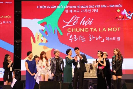 지난해 DB손해보험이 후원해 개최된 한국과 베트남 수교 기념 '우리는 하나' 페스티벌' 모습. / 사진제공=DB손해보험