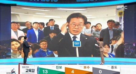 이재명 경기지사 당선인이 13일 MBC와 생중계로 인터뷰를 하고 있다. /사진=방송사 화면 캡쳐