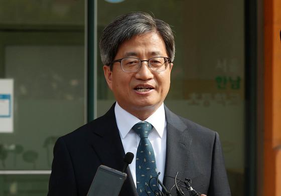 김명수 대법원장 /사진=뉴스1