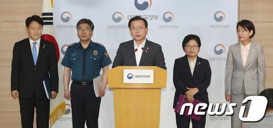[사진]김부겸 장관 '공중화장실 몰카 범죄 강력하게 처벌'