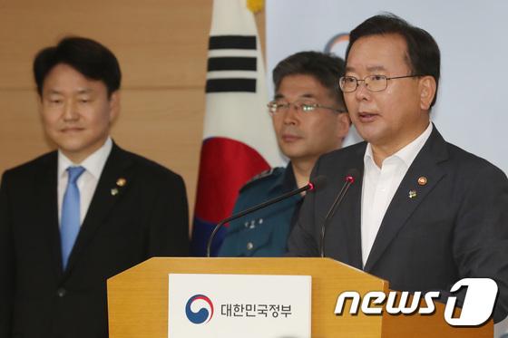 [사진]김부겸 장관 '공중·민간 화장실 몰카 뿌리 뽑는다'