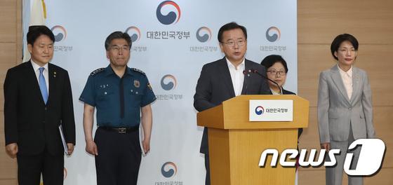 [사진]김부겸 장관 '불법촬영 행위 강력하게 처벌'
