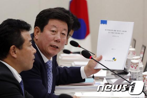 박재호 더불어민주당 의원 2017.10.12/뉴스1 © News1 안은나 기자