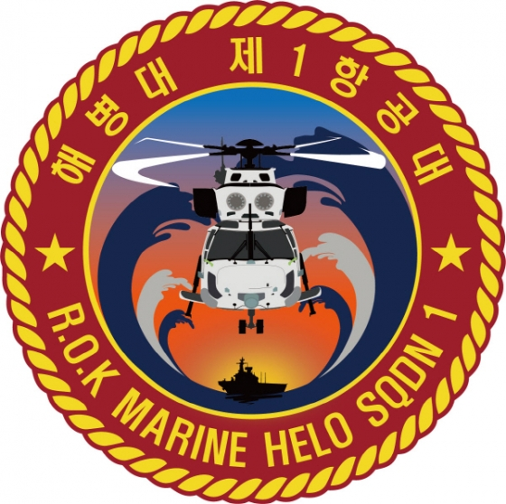 경일대 김현준 학생, 해병항공대 마크 디자인